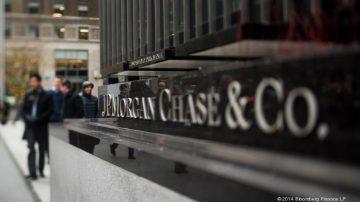 Banking Roundup